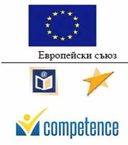 Проект Самооценка на СУ